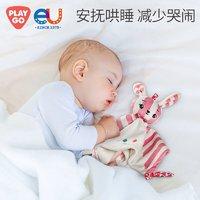 PLAY GO 安抚巾婴儿可入口宝宝哄睡觉
