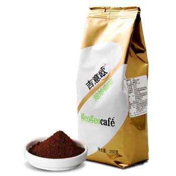 GEO 吉意欧 美式咖啡粉 250g *8件