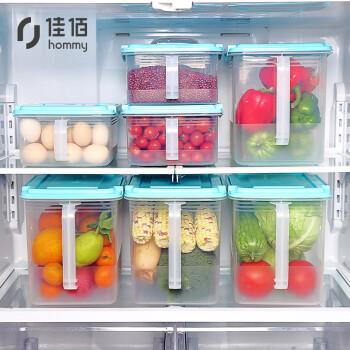 京东PLUS会员:佳佰 冰箱收纳盒保鲜盒鸡蛋盒饺子盒抽屉式厨房水果盒食物整理箱盒 4.5L蓝色单只装 *8件
