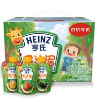 Heinz 亨氏 宝宝零食 乐维滋果汁泥 特惠装礼盒120g*14袋 *2件 +凑单品