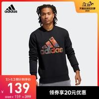 阿迪达斯官网 adidas CNY CREW 男装篮球运动套头衫GH5008