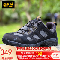 JackWolfskin狼爪官方男鞋秋冬新品户外防水透气低帮耐磨登山徒步鞋4032361