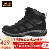 预售 JackWolfskin狼爪官方男鞋秋冬新品户外防水耐磨高帮徒步鞋登山鞋4032371