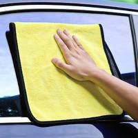 精光  加厚洗车毛巾 30*20cm