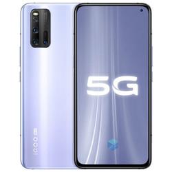 vivo iQOO 3 智能手机 12GB+128GB