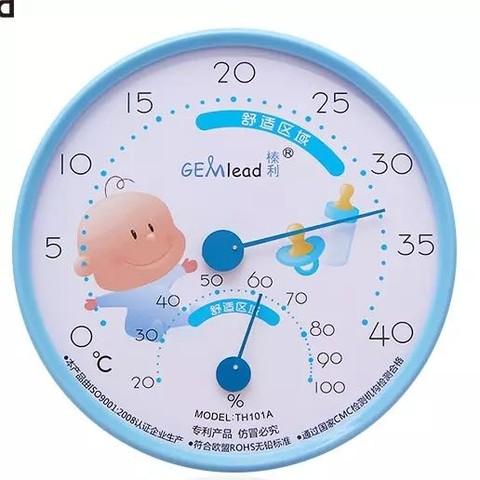 GEMlead 榛利 TH101A蓝框 婴儿房温湿度计