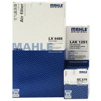 MAHLE 马勒 三滤套装 比亚迪F3/F3-R *2件
