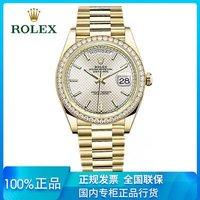 劳力士星期日历型系列m228348rbr-0005(m228348rbr0005)手表