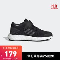 阿迪达斯官方 adidas PureBOOST GO EL小童跑步儿童鞋F34013