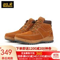 预售 JackWolfskin狼爪官方男鞋20秋冬新款户外耐磨透气高帮徒步登山鞋4043171