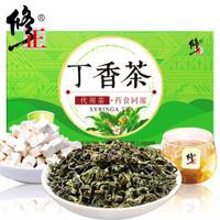 修正 丁香花组合茶 50g *2件