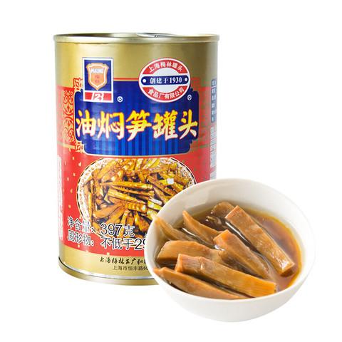 上海梅林油焖笋罐头397gx3罐/5罐 春笋下饭菜开味即食佐餐速食