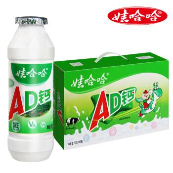 娃哈哈 AD钙奶 含乳饮料 100g*40瓶(手提装)整箱装
