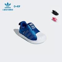adidas 阿迪达斯 SUPERSTAR 360 I BB2519 三叶草 女童经典鞋