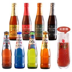 林德曼+1664组合装 250ml*8瓶 *2件