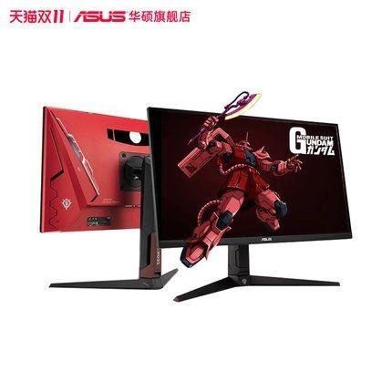 ASUS 华硕 VG27AQL1A 高达定制版 27英寸IPS显示器(2K、170Hz)