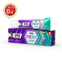 DARLIE 黑人 专研护龈五色植萃 清火牙膏 120g   +凑单品