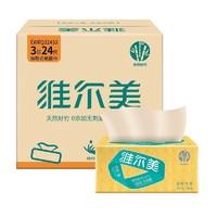 维尔美抽纸3层130抽24包宝宝专用纸巾餐巾纸家庭装本色纸整箱 *5件
