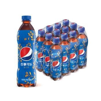 限华南:Pepsi 百事可乐 太汽系列 桂花口味 500ml*12瓶 *2件