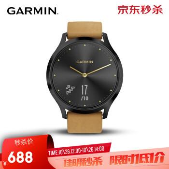 佳明(GARMIN)vivomove HR 指针隐藏式触摸屏智能运动手表跑步腕表 vivomoveHR 摩登黑