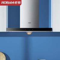 老板(Robam)CXW-200-65A9 抽油烟机 吸油烟机 欧式触控大吸力免拆洗  换新 烟机