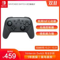 Nintendo Switch 任天堂专业手柄无线蓝牙手柄 Pro手柄