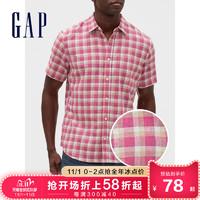 Gap男装亚麻短袖基础款格子衬衫夏季547751 E 2020新款男士上衣