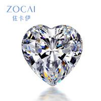 佐卡伊公主方形裸石30分1克拉心形钻石定制钻戒异形钻定制GIA裸钻