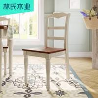 林氏木业全实木凳子美式地中海餐凳客厅矮凳家用换鞋小方凳BE2S