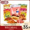 盐津铺子麻辣味零食大礼包小吃鱼豆腐组合装一整箱豆干休闲食品