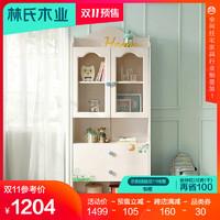 韩式儿童房储物柜小学生带门书柜小户型书架简约现代置物柜子DI1X