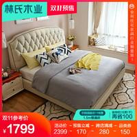 林氏木业现代1.8米软包大床简约高箱储物1.5布艺床小户型家具R270