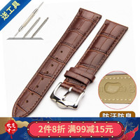 ROPS罗宝时真皮手表带适用于天梭浪琴天王卡西欧DW西铁城 棕色针扣 18mm