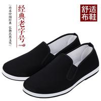 弘发 品牌直营 老北京布鞋 透气 防滑