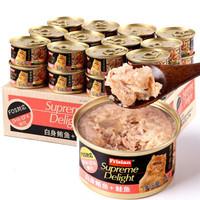 frisian 富力鲜 猫罐头 白身鲔鱼+鲑鱼 85g*24罐