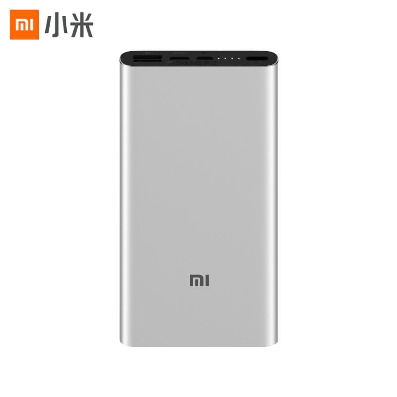 MI 小米 PLM12ZM 小米移动电源3 USB-C双向快充版 10000mAh
