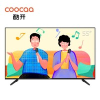 coocaa 酷开 5G55 55寸 4K 液晶电视