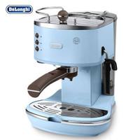 Delonghi 德龙 ECO310 半自动咖啡机 浪漫海洋蓝