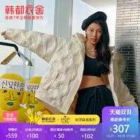 【双11预售】韩都衣舍X妙汉联名2020冬新款压胶轻薄云朵羽绒服女