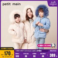 【预售】petitmain亲子羽绒服2020冬新款母子母女装中长连帽羽绒