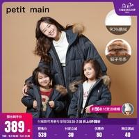 【预售】petitmain儿童亲子装中长款鹅绒男女童保暖羽绒服外套