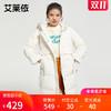 【预售】艾莱依白色羽绒服女中长款2020冬季新款白鸭绒休闲大衣