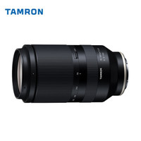 PLUS会员:TAMRON 腾龙 A056 70-180mm F/2.8 Di iii VXD 变焦镜头 索尼E卡口