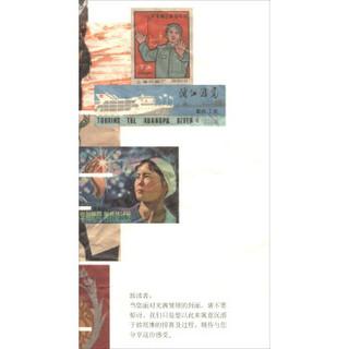 《上海图话:百年插画艺术档案》