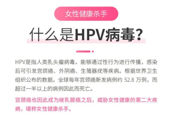 彩虹育儿 宫颈癌专项套餐 关注女性健康 全国通用