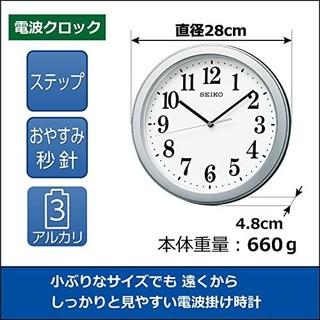 Seiko 精工 挂钟 02:银色金属机身 尺寸:直径28 x 4.8 cm 模拟 无线电波 小巧尺寸 无价格标签 BC404S