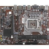 昂达(ONDA)H310SD4全固版 (Intel H310C/LGA 1151) 主板 支持6/7/8/9代处理器 游戏优选