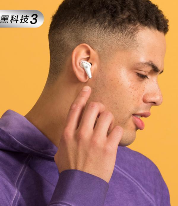 小编精选:千元价位、强大的主动降噪 | 小鸟 TRACK Air+ 真无线降噪耳机品鉴