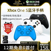 微软XBOXONE s x手柄 精英手柄二代游戏手柄pc steam手柄 无线手柄 实况足球fifa