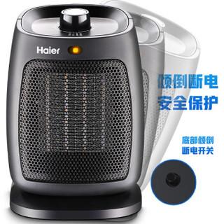 海尔 (Haier)取暖器家用PTC发热体小型卧浴室热风机节能低噪省电暖器客厅迷你速热小太阳 黑色机械款
